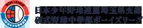 日本少年野球連盟埼玉県支部 硬式野球中学部ボーイズリーグ